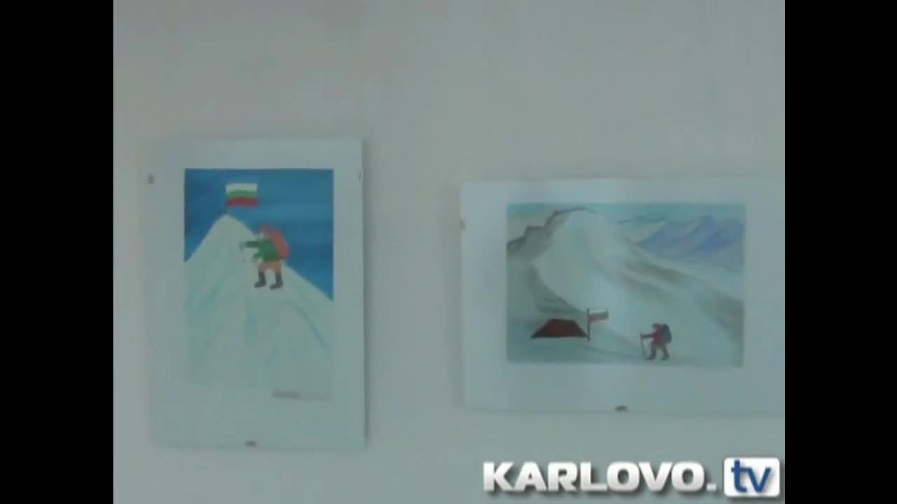 """Изложба посветена на 30 години от създаването на СОУ \""""Христо Проданов\"""""""