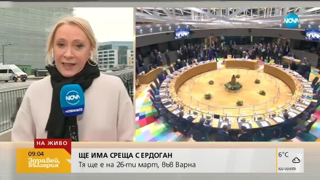 Срещата между ЕС и Турция във Варна ще се състои