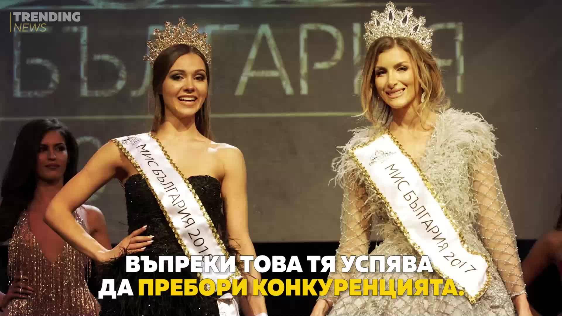 Мис България 2018 е тук! Вижте Теодора Мудева