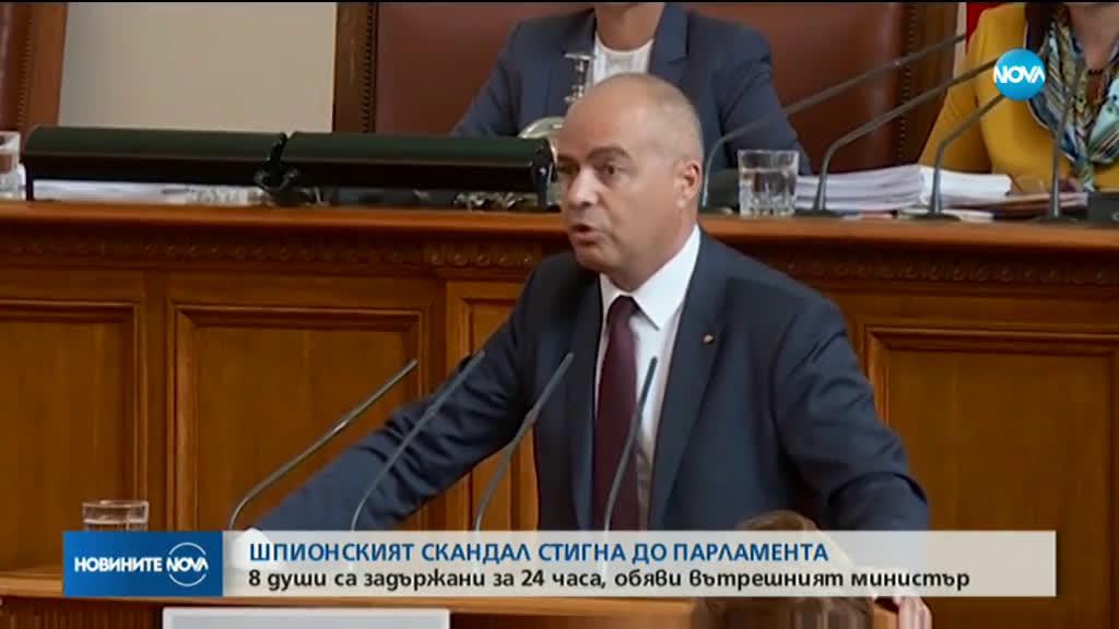 Маринов: Осем души са задържани при разследването за шпионаж