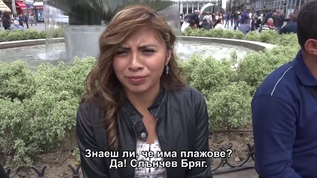 Какво знаят испанците за България?