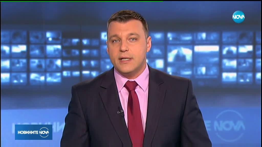 БСП внесе жалба в ЦИК срещу Бойко Борисов