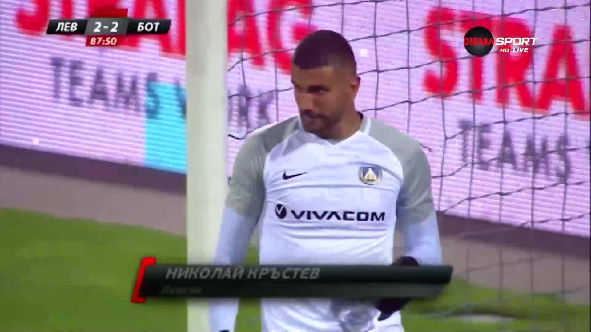 Спасяване на Николай Кръстев от Левски срещу Ботев Пд