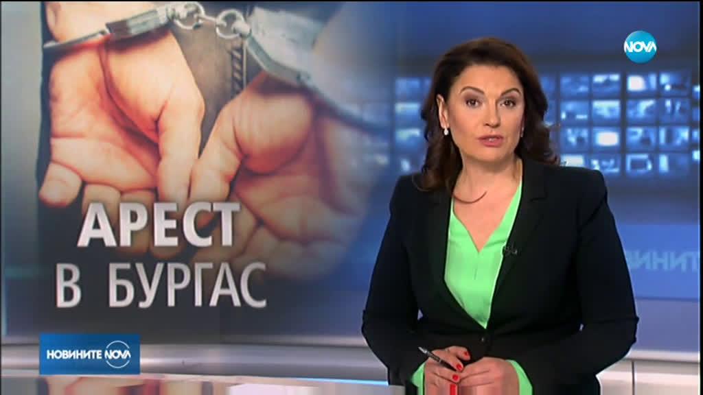 Първи арест заради неспазване на извънредното положение в България