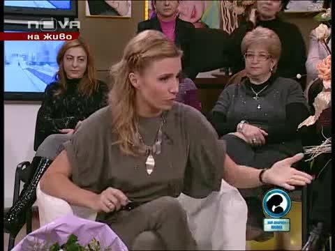 Най–добрата майка - Станция Нoва 05.12.2010