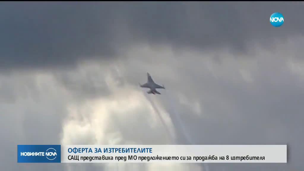 САЩ официално предложиха договор за продажба на 8 изтребителя F-16 на България