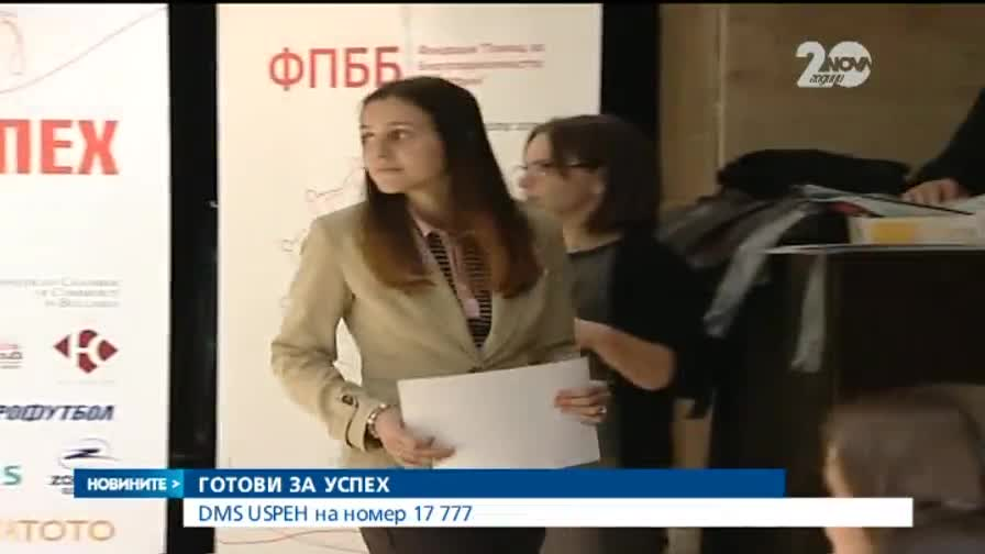 124 сираци и полусираци получиха стипендии за отличен успех