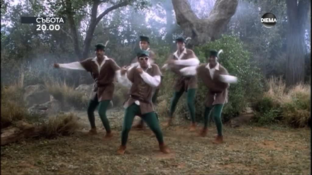 """""""Робин Худ: Мъже в чорапогащи"""" на 16 октомври, събота от 20.00 ч. по DIEMA"""