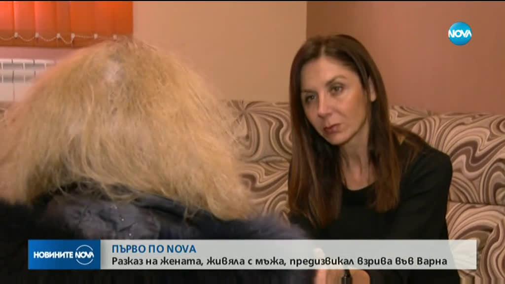 Разказ на жената, живяла с мъжа, предизвикал взрива във Варна