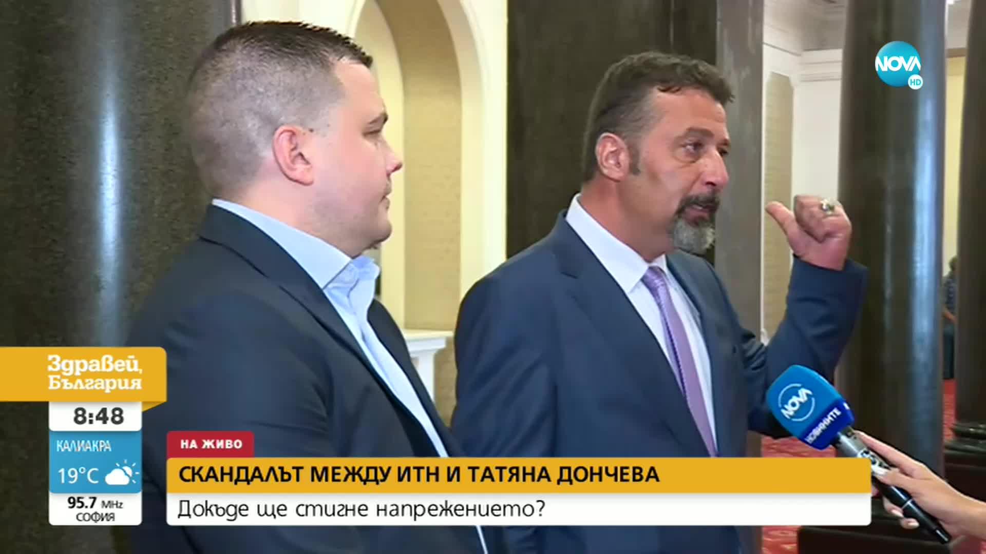 Станев: Когато мисля за Дончева, си представям прасенцето касичка на българската корупционна схема
