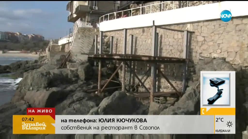 Собственици на ресторант в Созопол строят незаконна постройка върху скалите