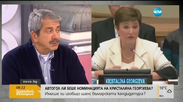 Андрей Райчев: Георгиева създаде илюзията, че ще спечели
