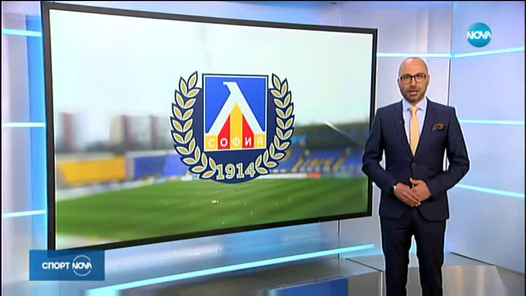 Спортни новини (19.10.2019 - обедна емисия)