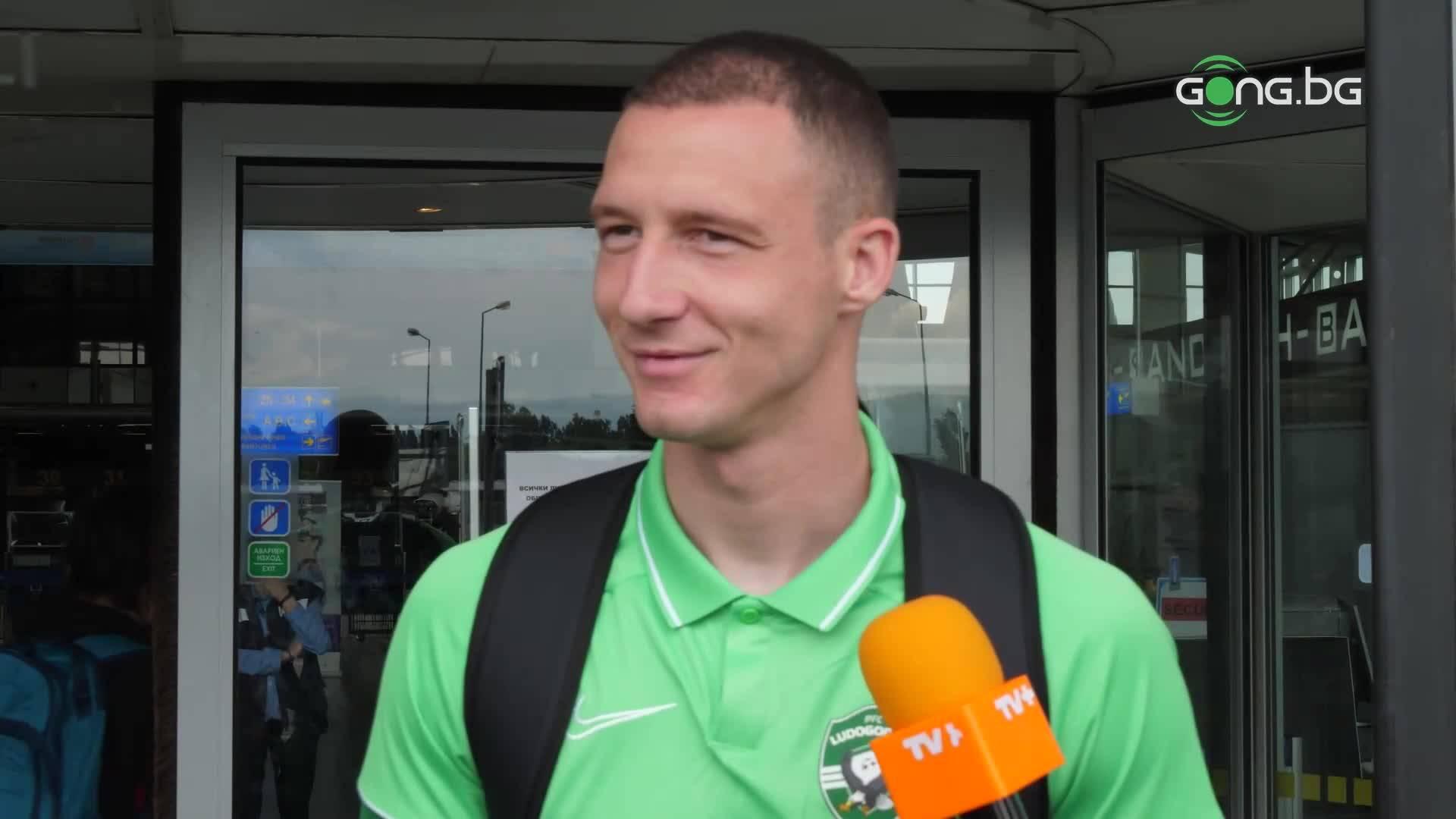 Антон Недялков: Надявам се да имаме поне малко късмет в Шампионска лига