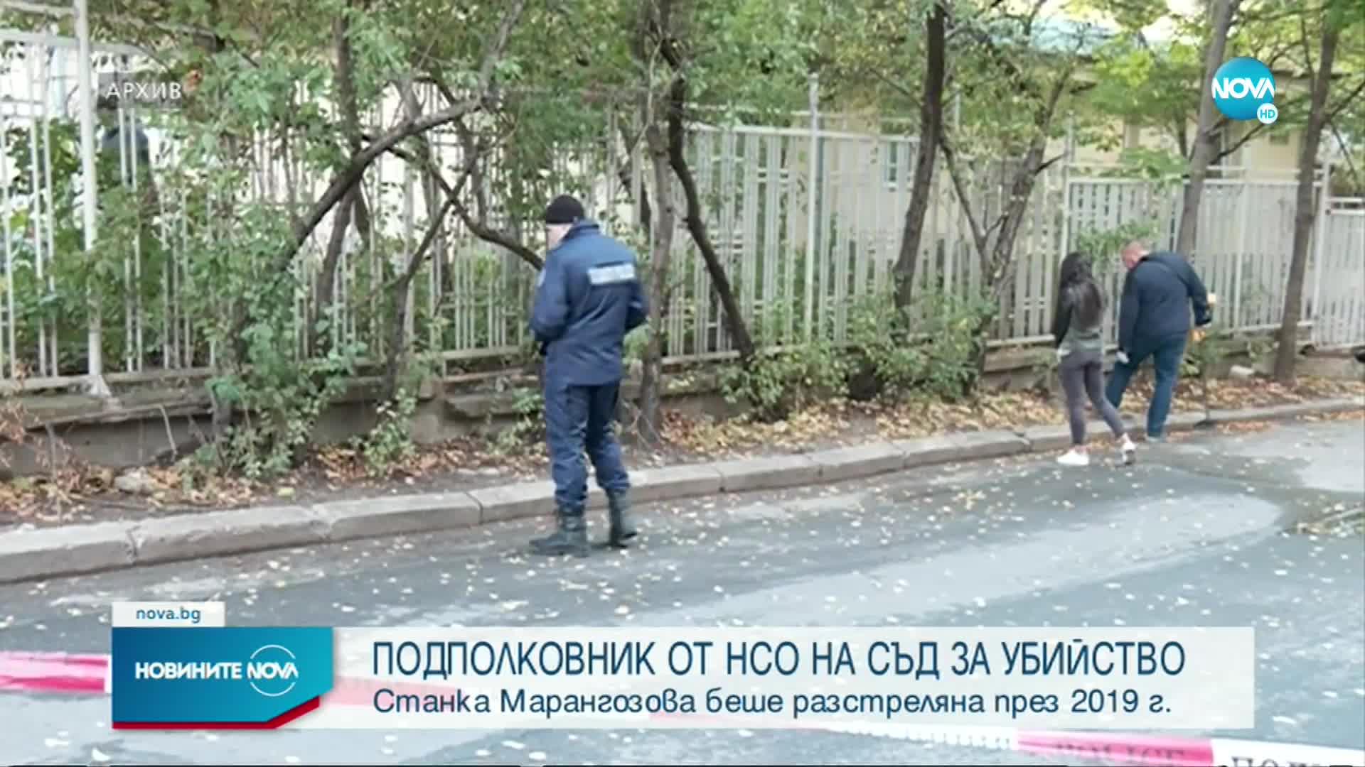 Служител на НСО и други трима на съд за убийството на Станка Марангозова