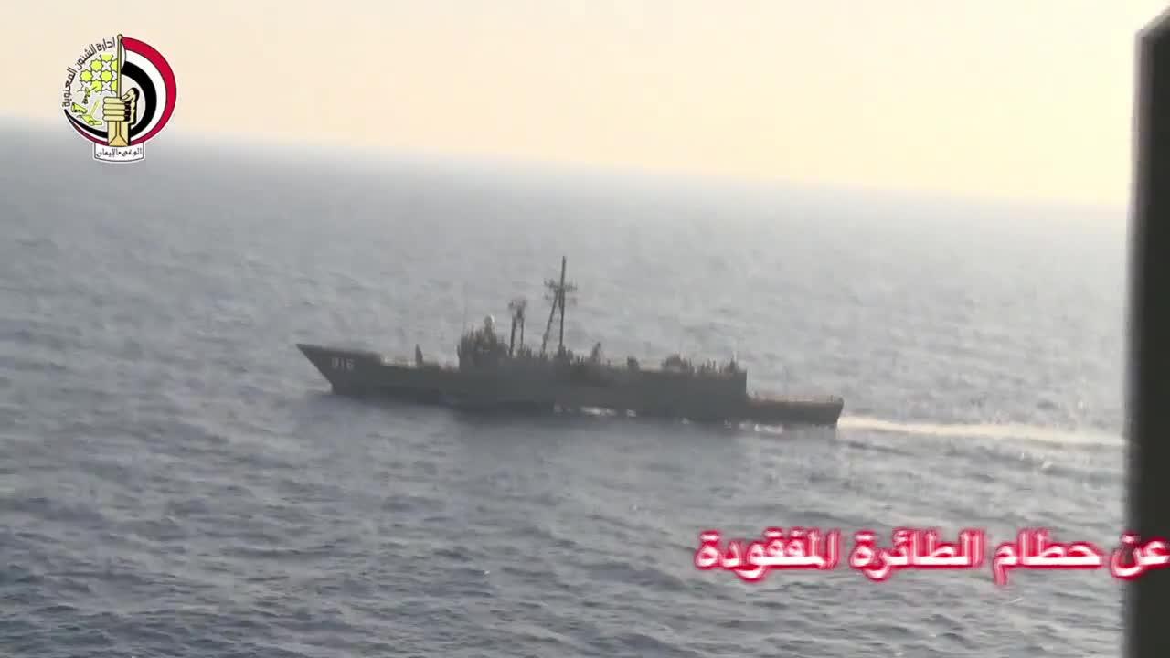 Египет: Отломки от полет MS 804 са намерени, египетски флот патрулира