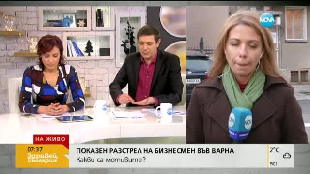 Какви са версиите за убийството във Варна?