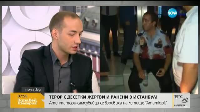 Проф. Константинов: Турция много го е закъсала