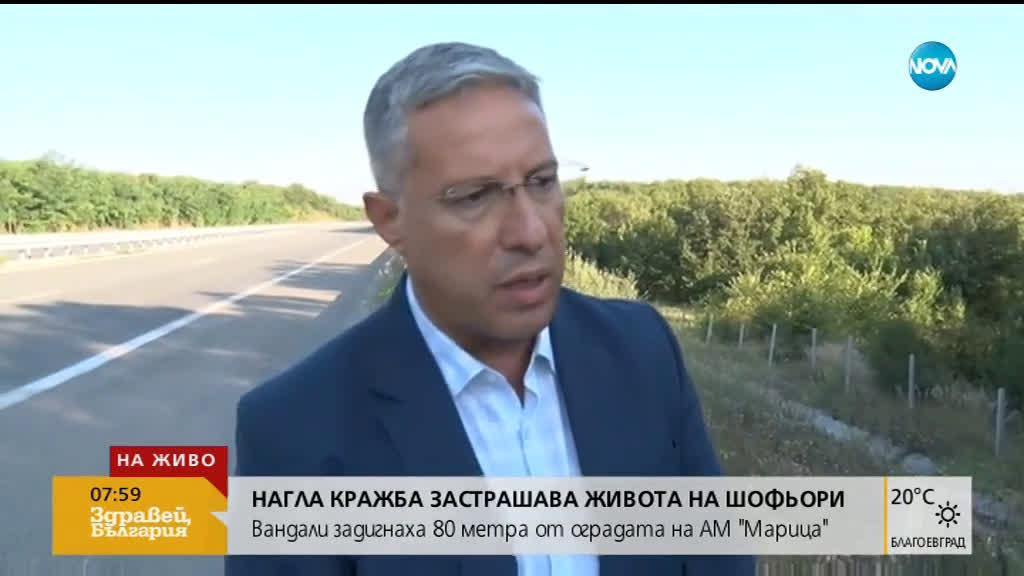 """Вандали задигнаха 80 метра от оградата на АМ """"Марица"""""""