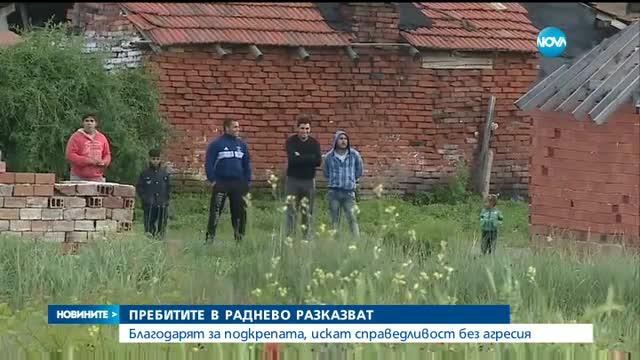 Очаква се поредна вечер на протести в Раднево