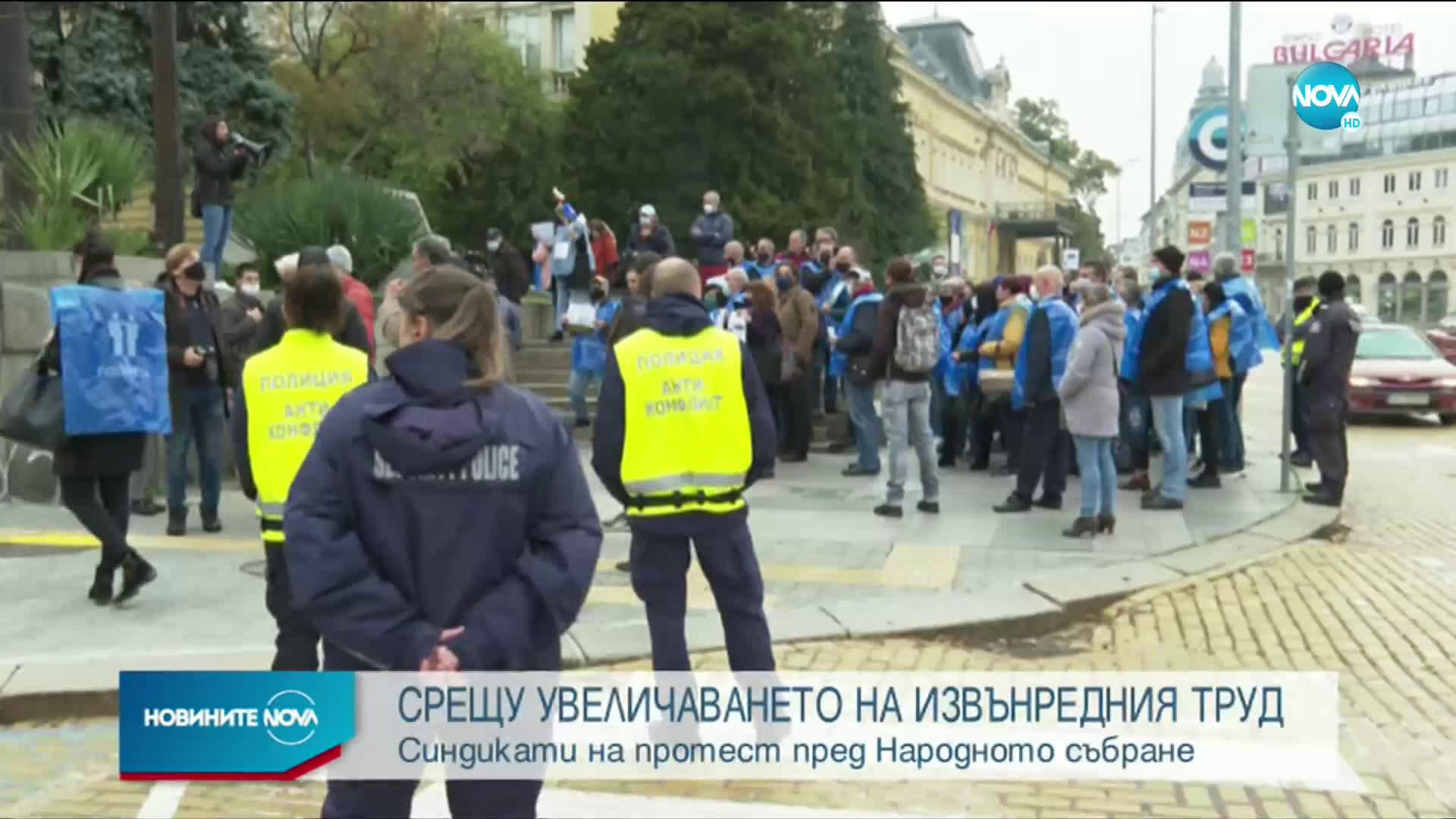 "Протест на КТ ""Подкрепа"" пред парламента"