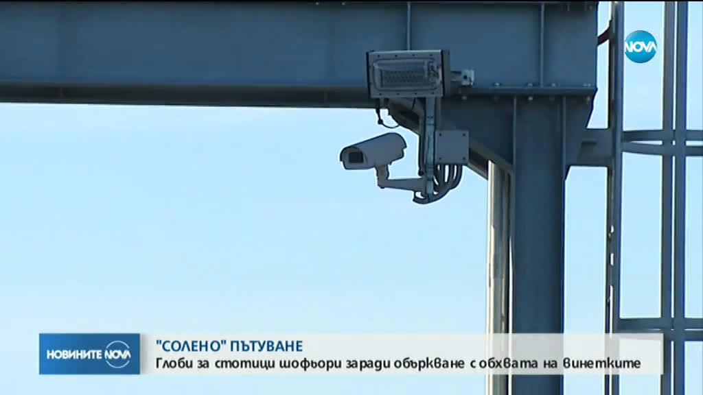 Основни участъци от пътища в София се оказаха платени