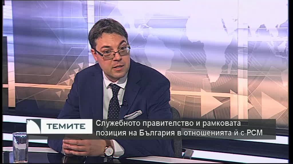 Любомир Талев: Служебният кабинет дава различни сигнали за у нас и за ЕС по отношение на РСМ