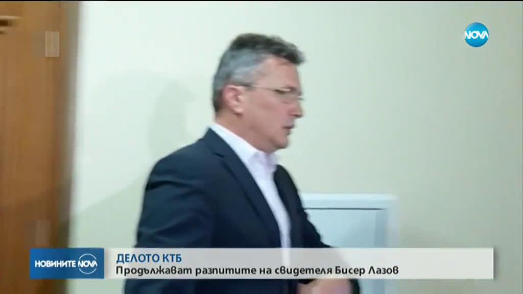 """Продължават разпитите по делото """"КТБ"""""""