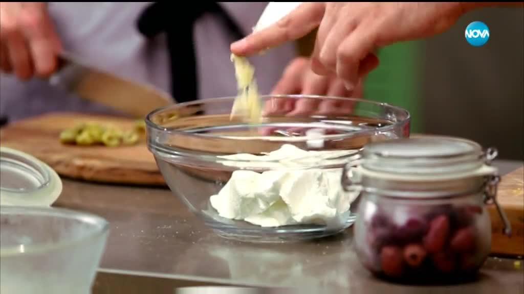 Тарт с домати и маслини - Бон апети (01.08.2018)