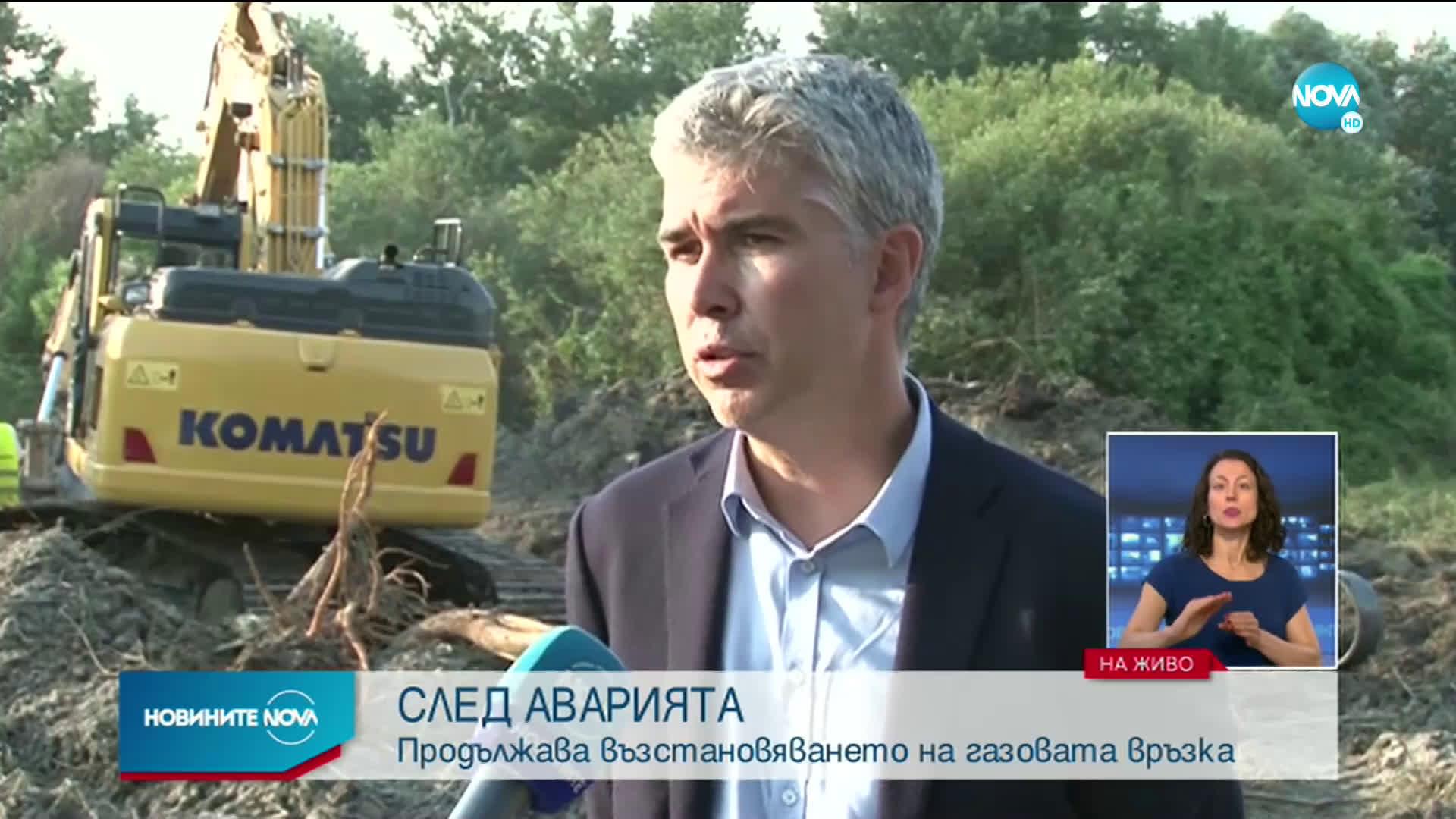 СЛЕД АВАРИЯТА: Продължава ремонтът на газовата връзка