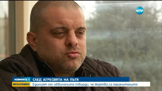 Единият обвиняем за побоя на Околовръстното: Васко Наумов ни предизвика