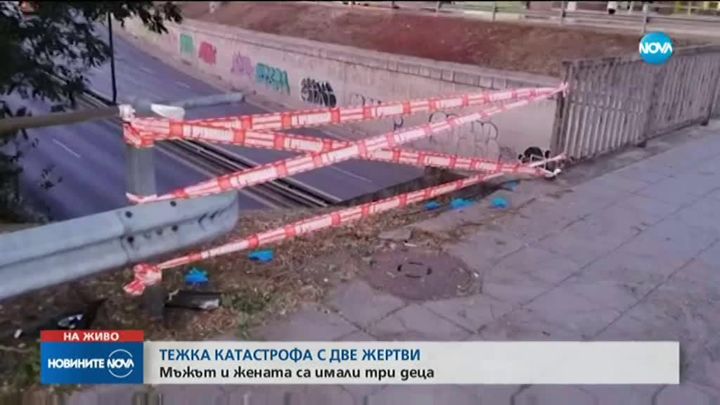 Двама души загинаха при тежка катастрофа с мотор в София