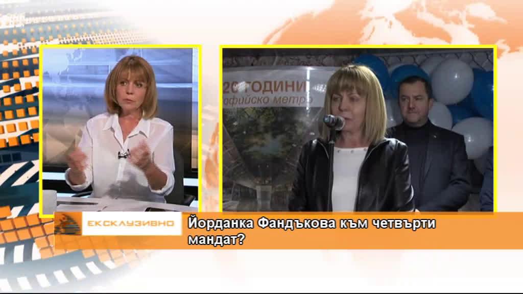"""Ексклузивно"" - 07.09.2019 (част 1)"