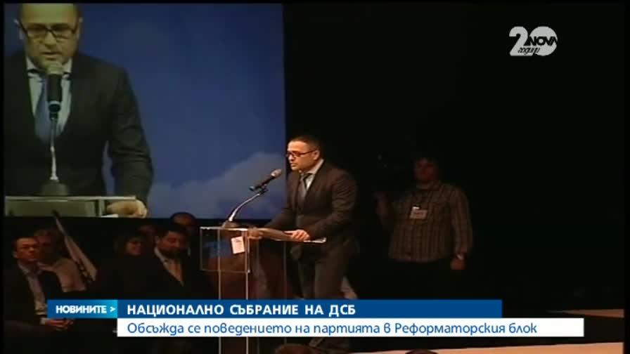 Радан Кънев: Реформаторският блок в този си вид е изчерпан