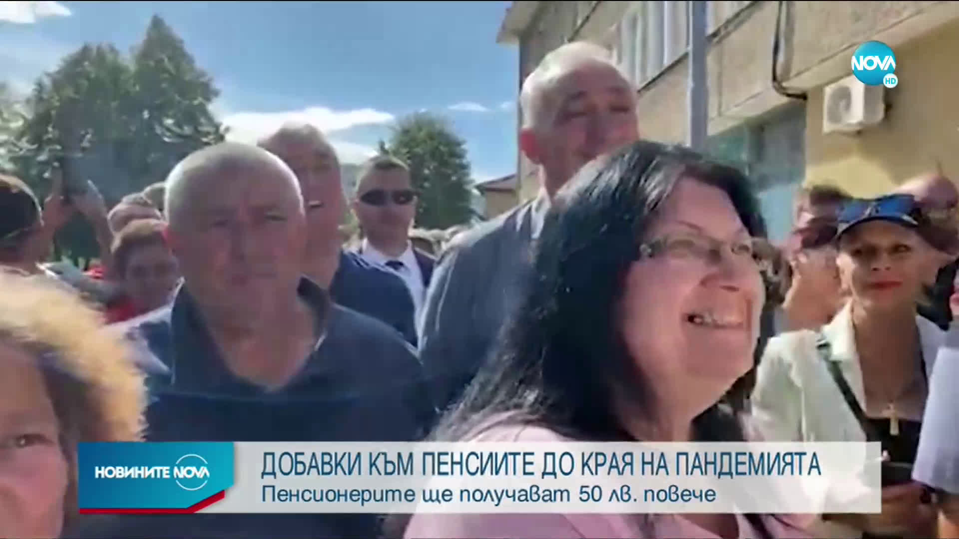 Борисов: По 50 лв. на пенсионерите, докато има пандемия, после - индексация