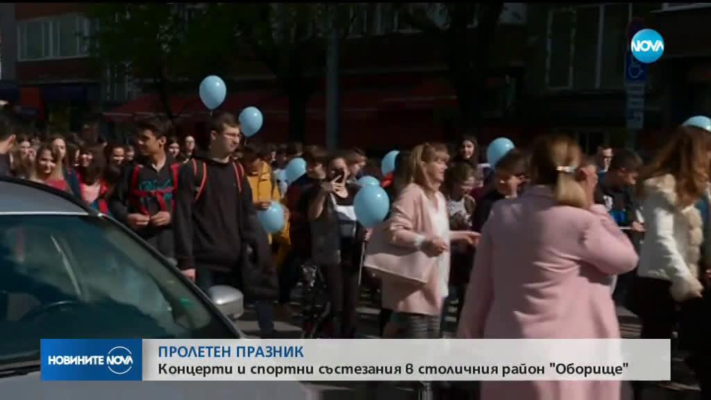 """Район \""""Оборище\"""" отбеляза традиционния си празник"""