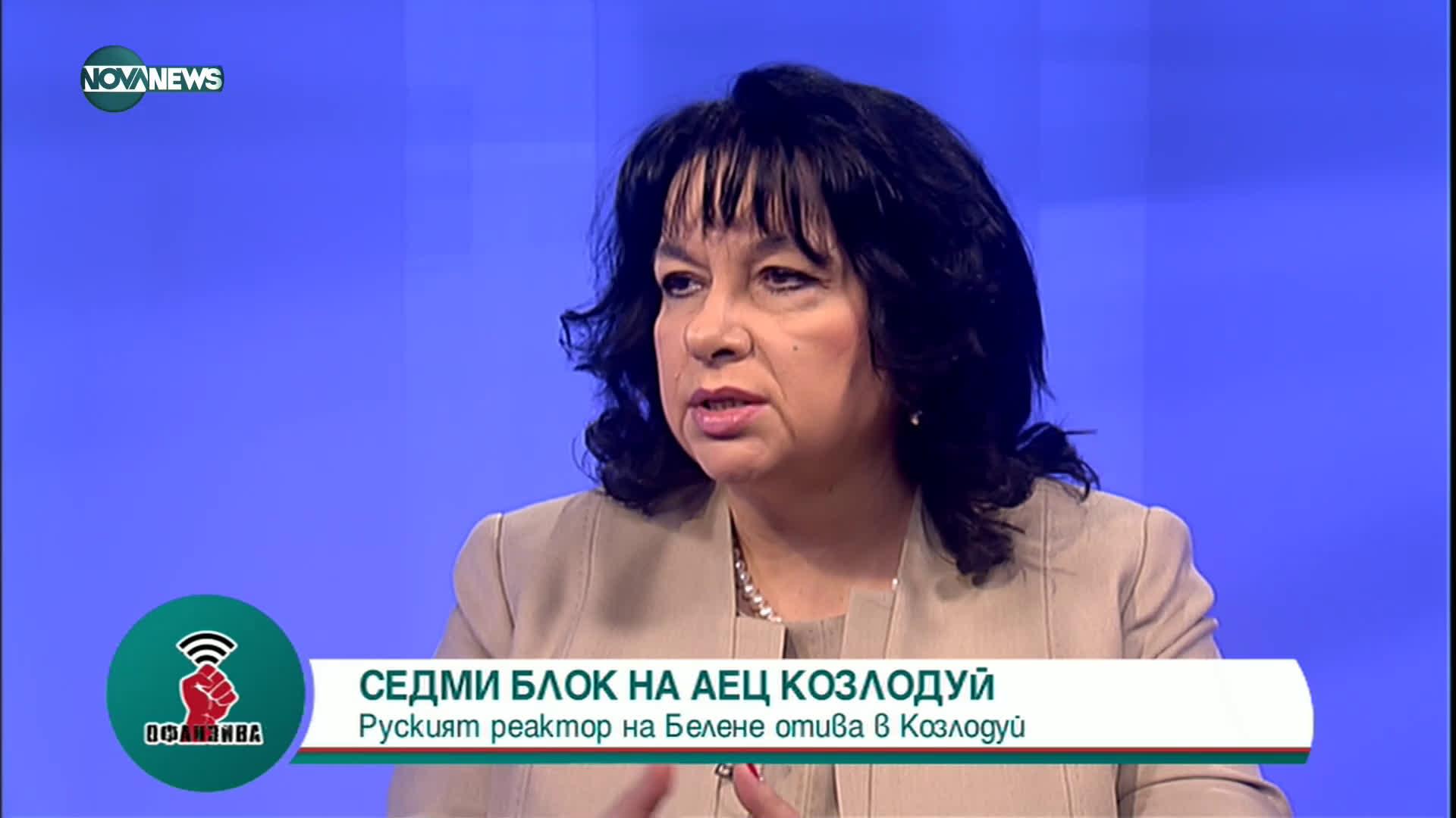 """""""Офанзива с Любо Огнянов"""": Гост е Теменужка Петкова"""