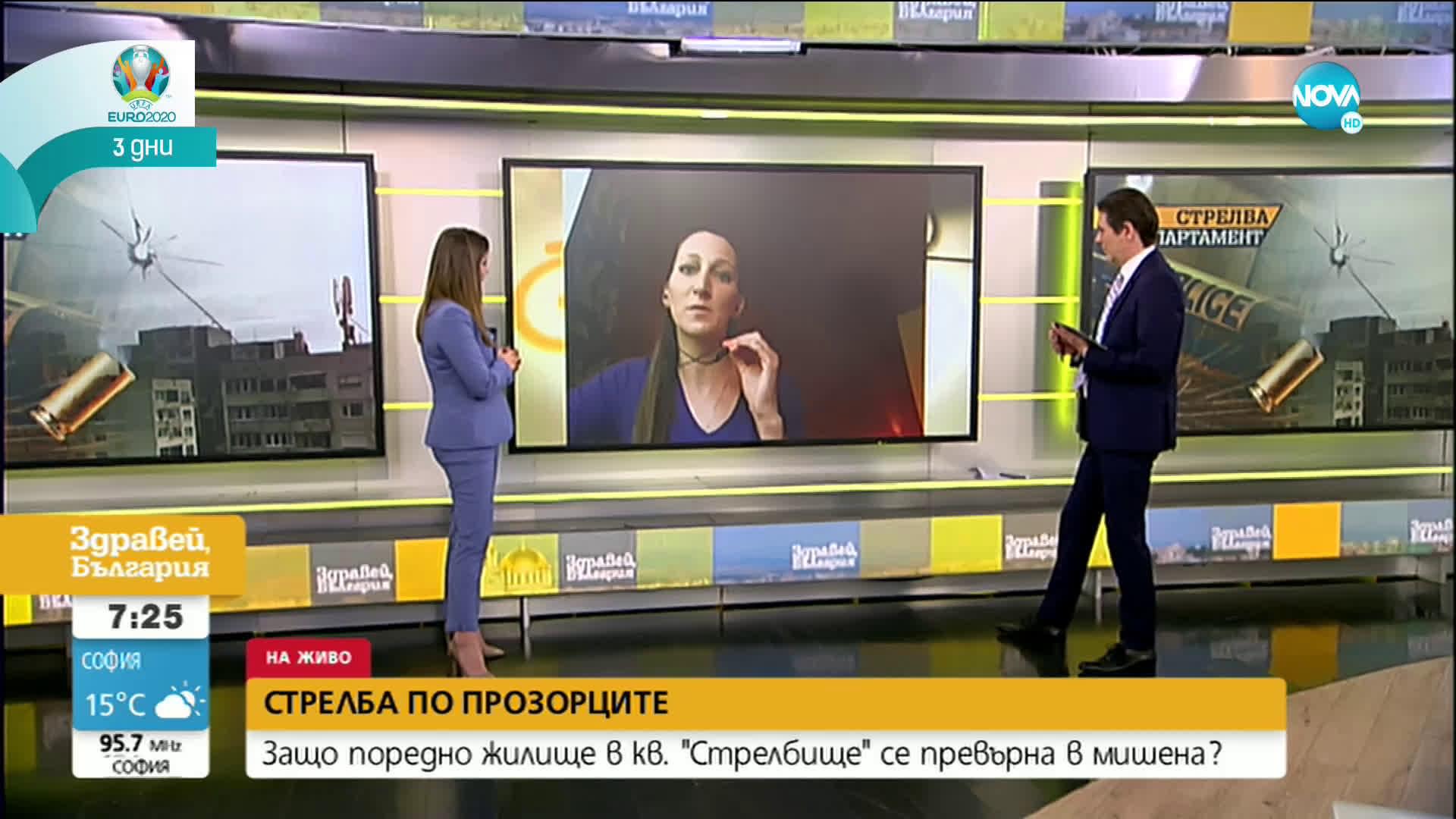 Неизвестни стреляха по прозорците на апартамент в София