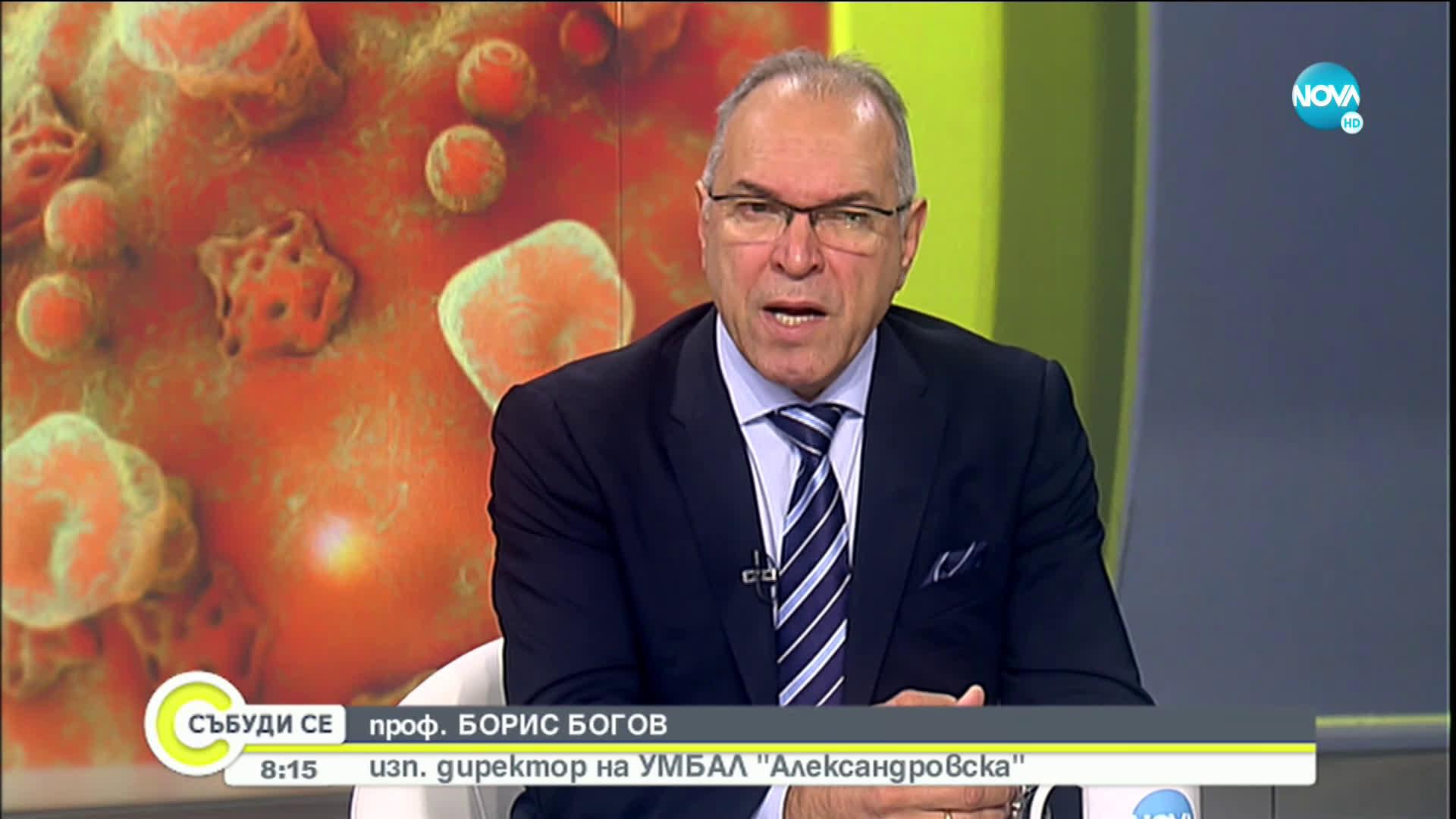 Шефът на Александровска болница: Нямаме свободни легла