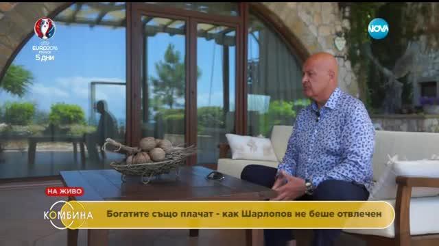 Стефан Шарлопов - за милионите и държавата