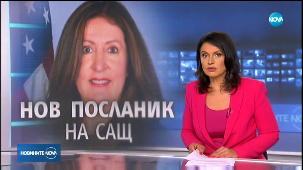 Херо Мустафа е новият посланик на САЩ в България