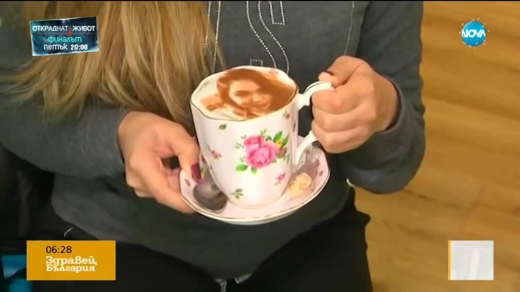 СЕЛФИ В ЧАШАТА: Кафене предлага нов тип капучино