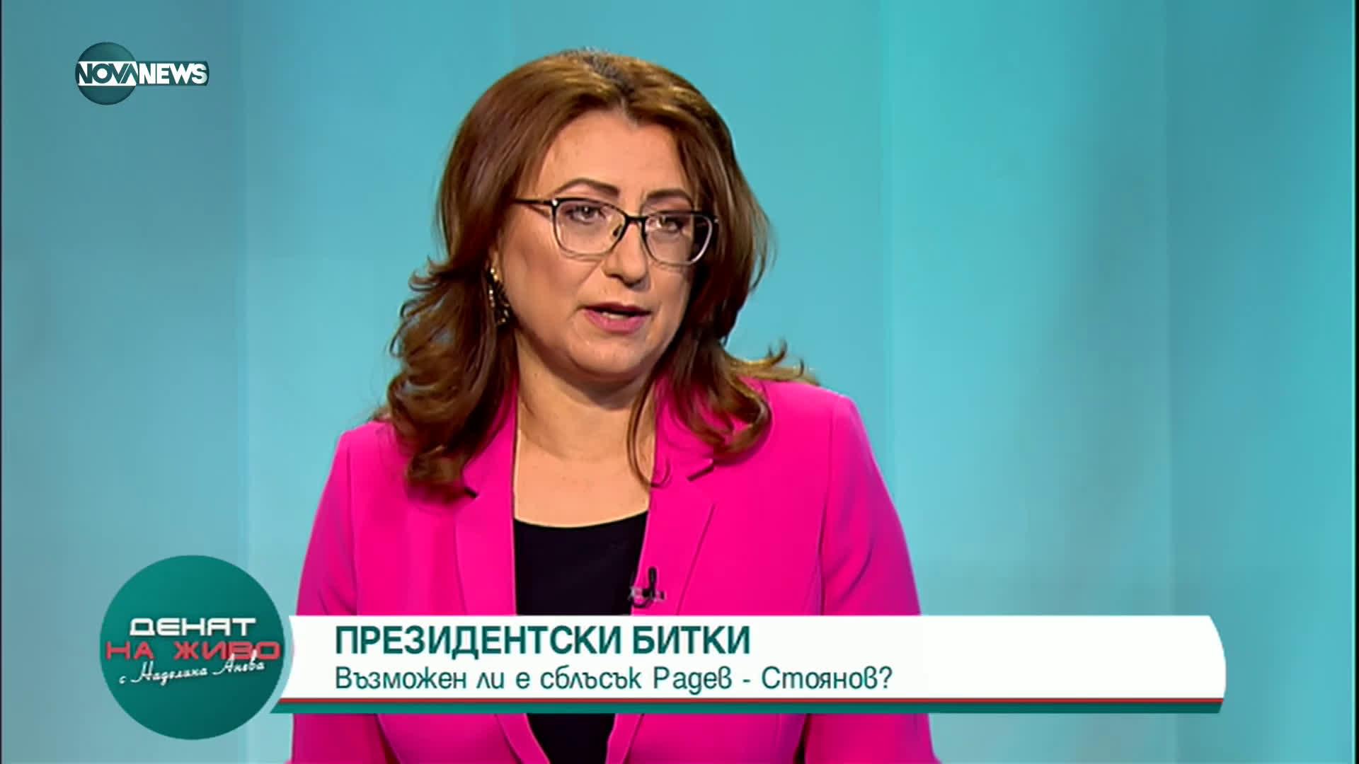 """""""Денят на живо"""": Гостува лидерът на СДС Румен Христов"""