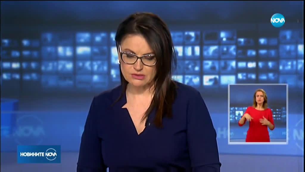 Новините на NOVA (05.04.2020 - централна емисия)