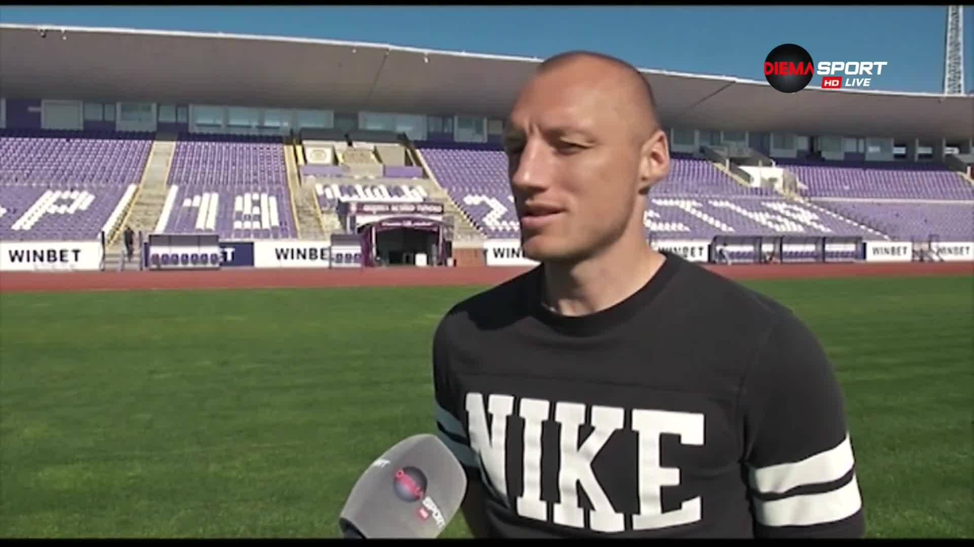 Иван Иванов: Чувството да играеш срещу ЦСКА винаги е хубаво