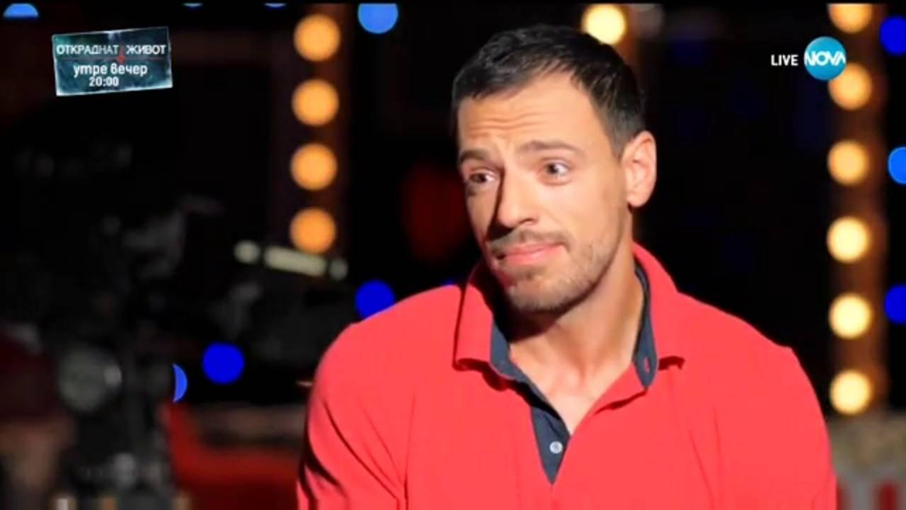 Визитката на Даниел Петканов - първият участник във VIP Brother 2017