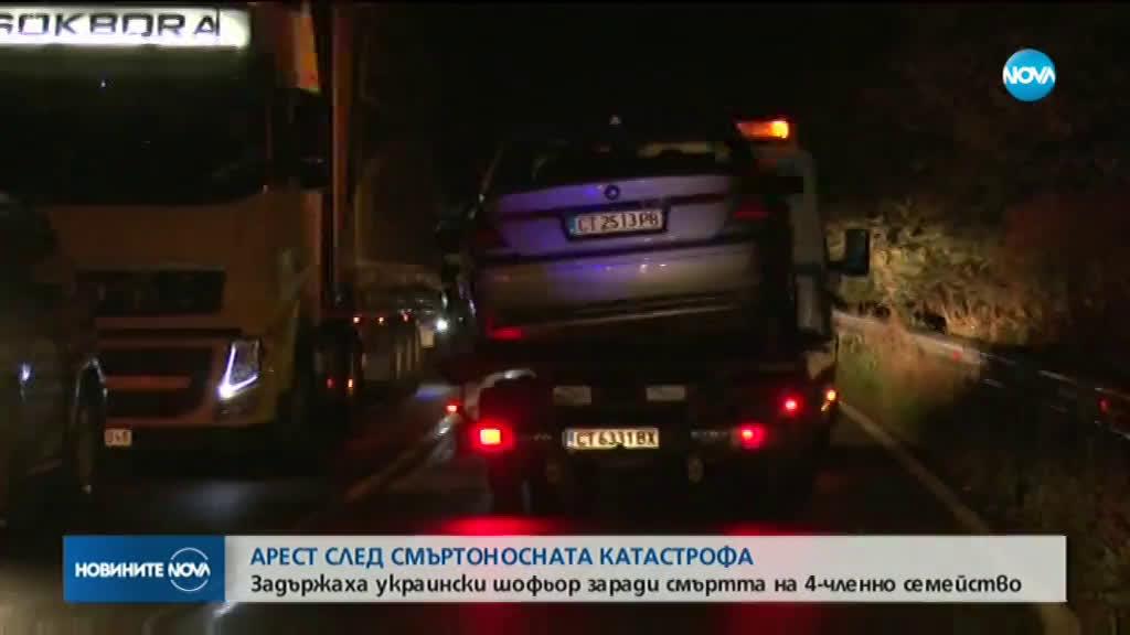 Задържаха украински шофьор за катастрофата в Прохода на републиката (ВИДЕО+СНИМКИ)