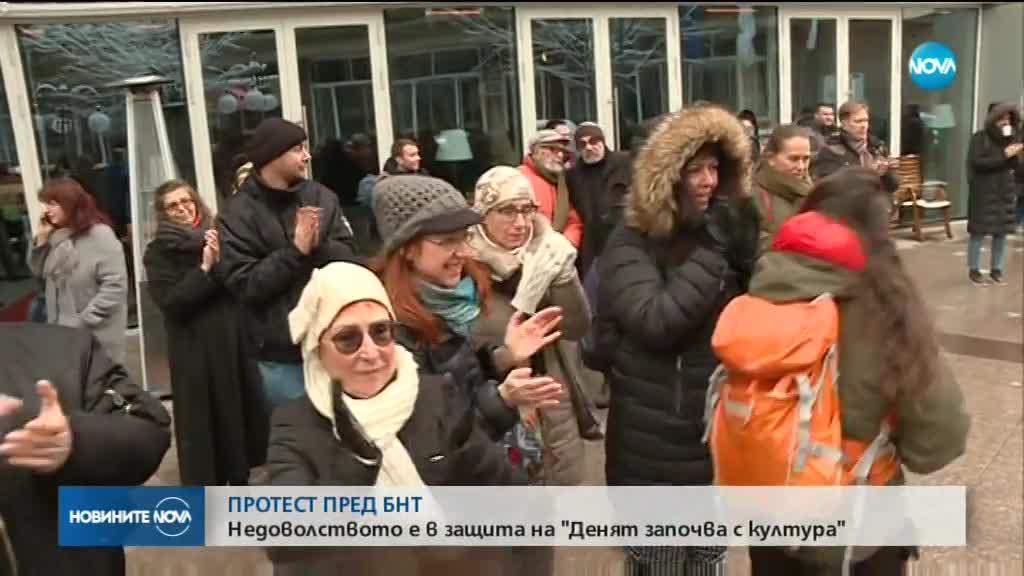 Протест пред БНТ, искат оставката на Емил Кошлуков