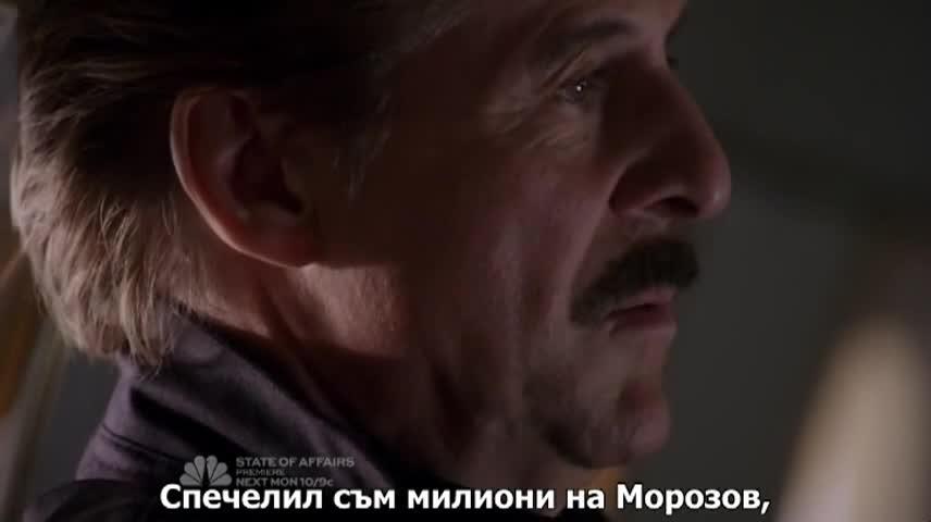 Cherniyat Spisk Sezon 2 Epizod 8 Bg Subtitri