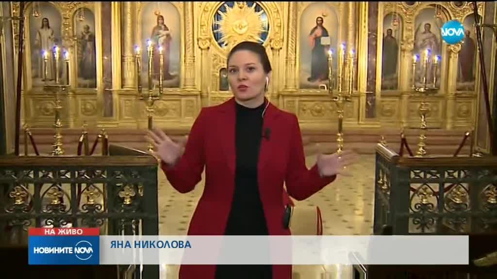 СЛЕД РЕСТАВРАЦИЯ: Откриват обновената българска църква в Истанбул